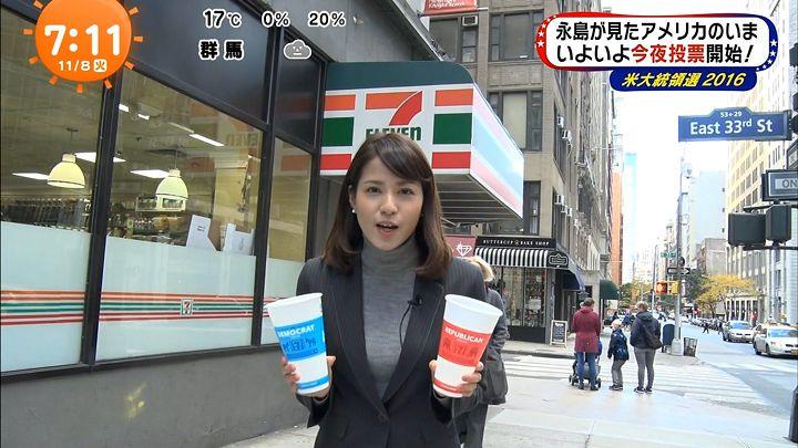 nagashima20161108_04.jpg