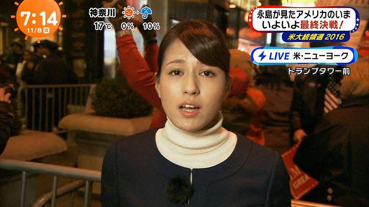 nagashima20161108_10.jpg