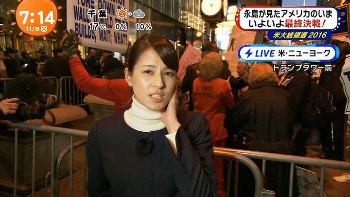 nagashima20161108_12.jpg