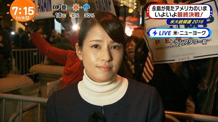 nagashima20161108_13.jpg