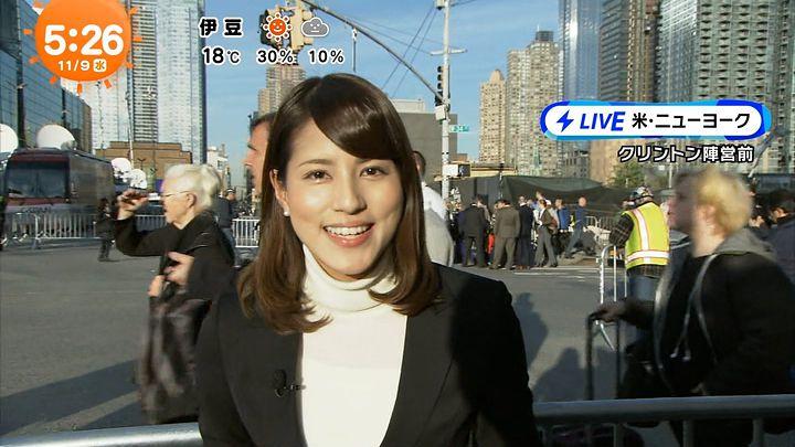 nagashima20161109_04.jpg