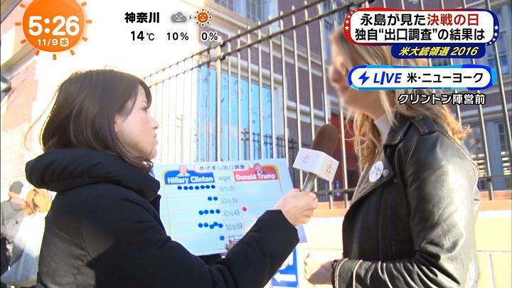 nagashima20161109_06.jpg