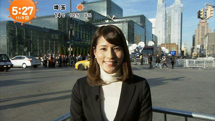 nagashima20161109_08.jpg