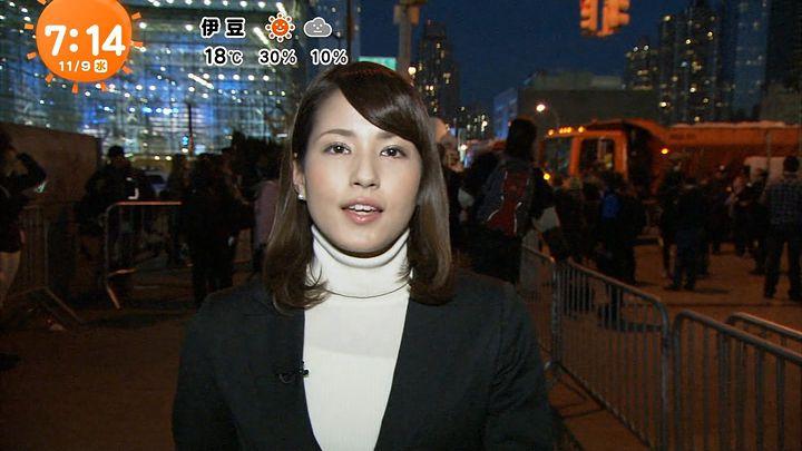 nagashima20161109_16.jpg