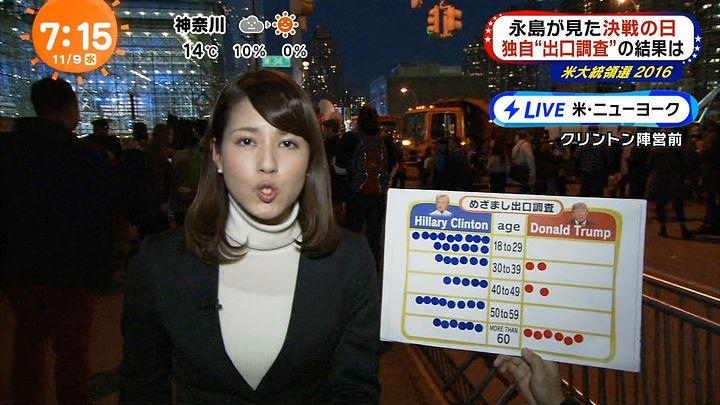 nagashima20161109_17.jpg