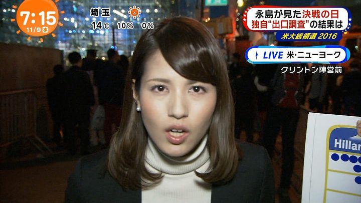 nagashima20161109_18.jpg