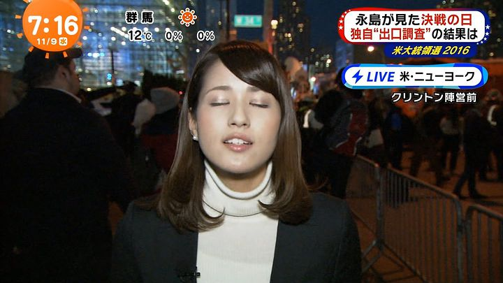 nagashima20161109_21.jpg