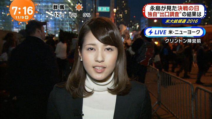 nagashima20161109_22.jpg
