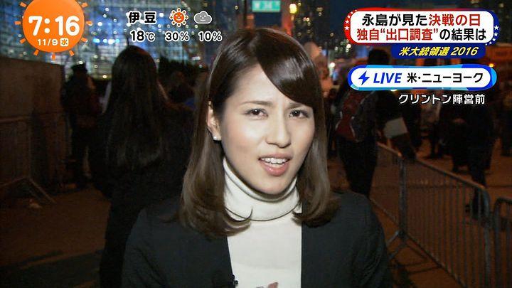 nagashima20161109_23.jpg