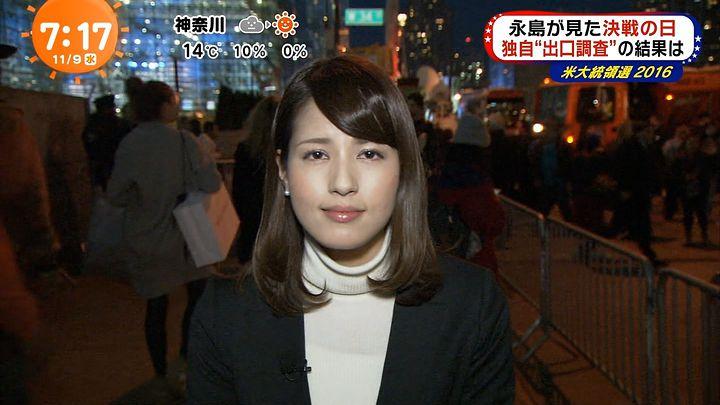 nagashima20161109_24.jpg