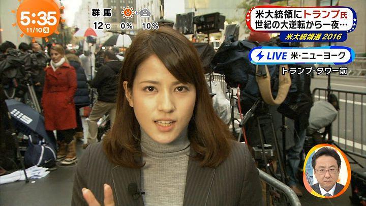 nagashima20161110_07.jpg