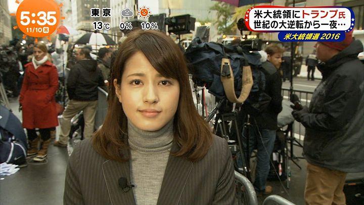 nagashima20161110_08.jpg