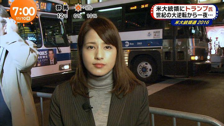 nagashima20161110_10.jpg