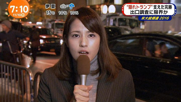 nagashima20161110_12.jpg