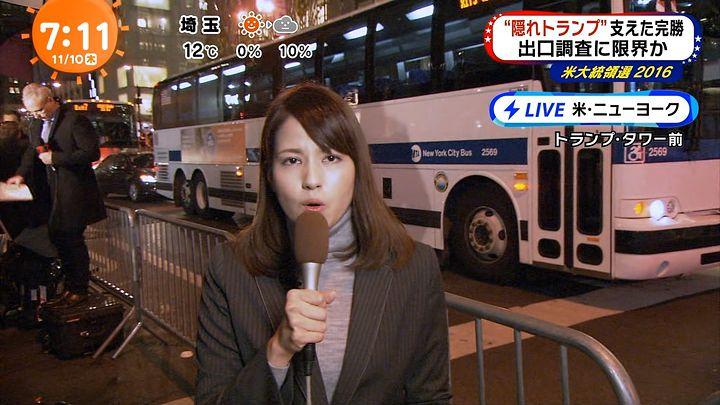 nagashima20161110_13.jpg