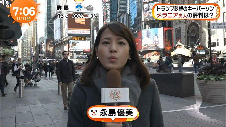 nagashima20161111_02.jpg