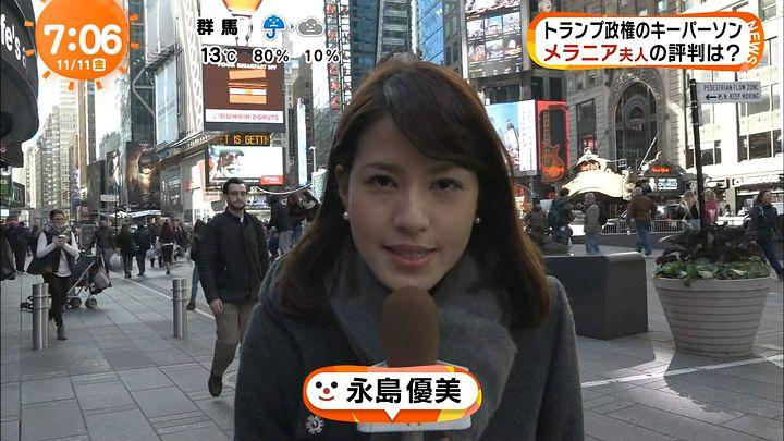 nagashima20161111_03.jpg