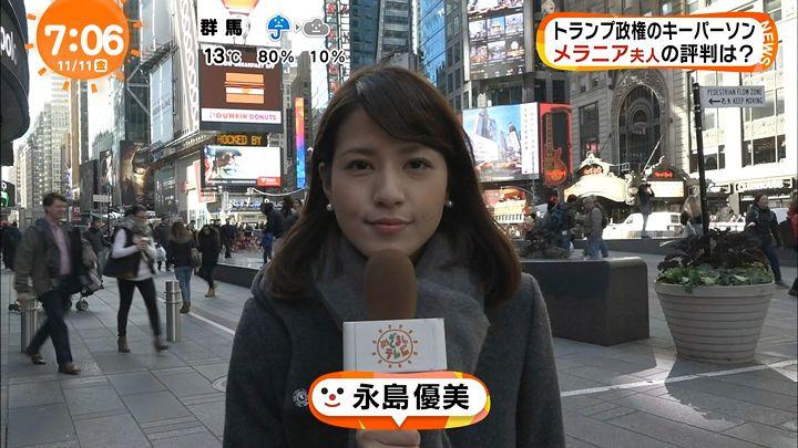 nagashima20161111_04.jpg