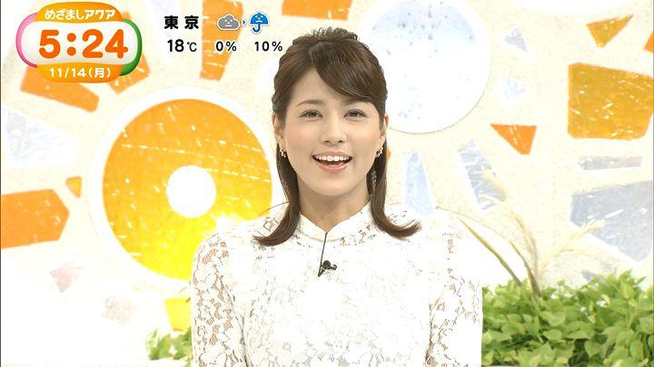 nagashima20161114_01.jpg