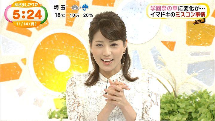 nagashima20161114_02.jpg