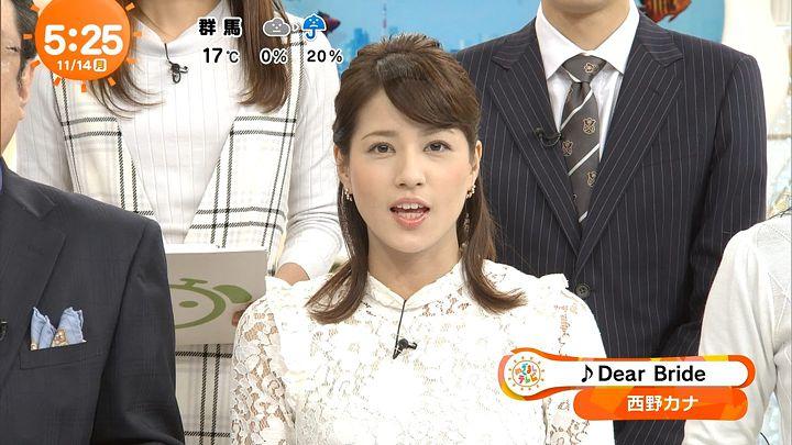nagashima20161114_04.jpg