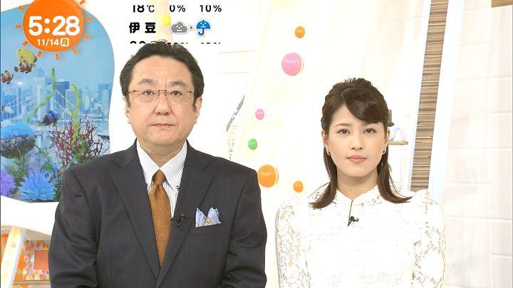 nagashima20161114_05.jpg