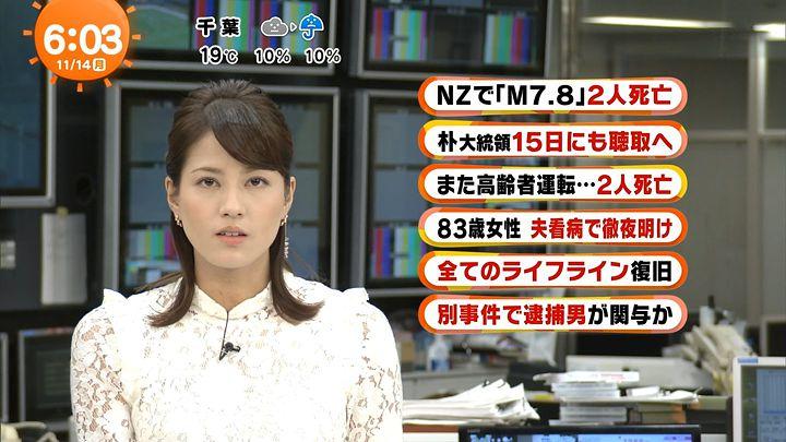 nagashima20161114_07.jpg