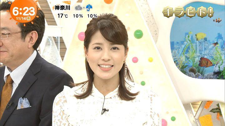 nagashima20161114_09.jpg