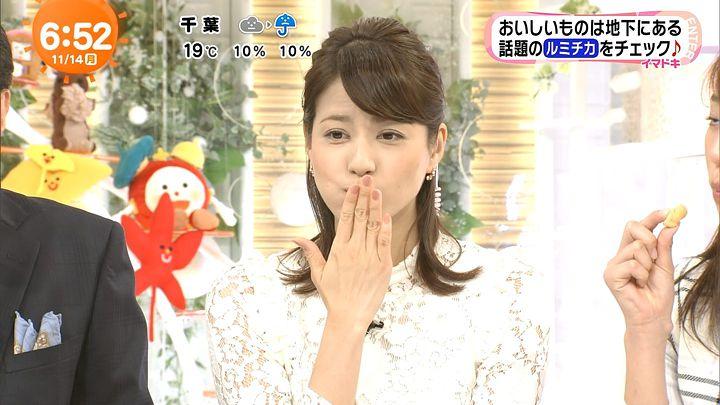 nagashima20161114_11.jpg