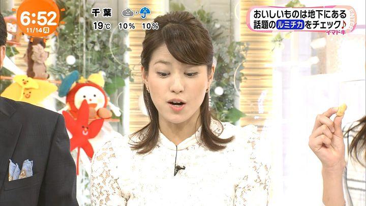 nagashima20161114_12.jpg