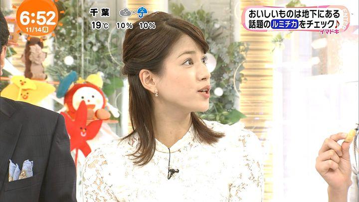 nagashima20161114_13.jpg