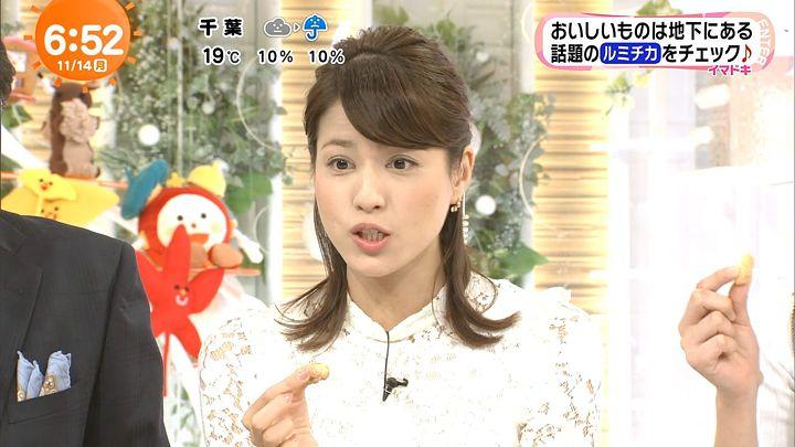 nagashima20161114_14.jpg