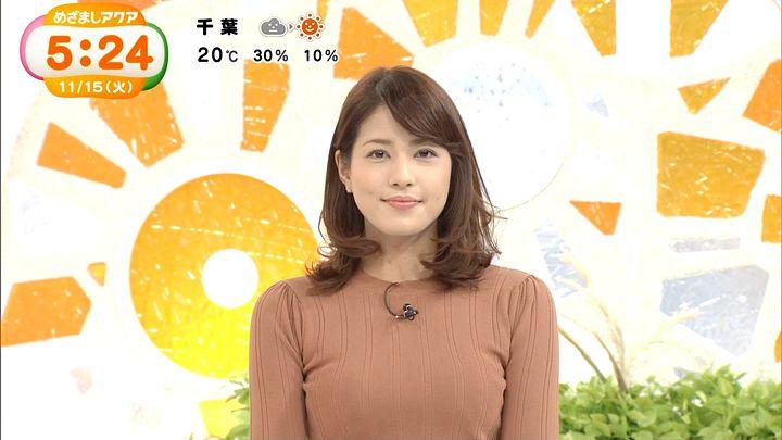 nagashima20161115_01.jpg