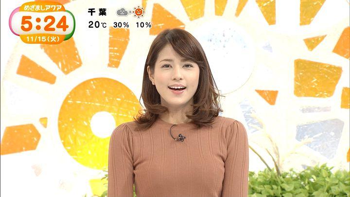 nagashima20161115_02.jpg