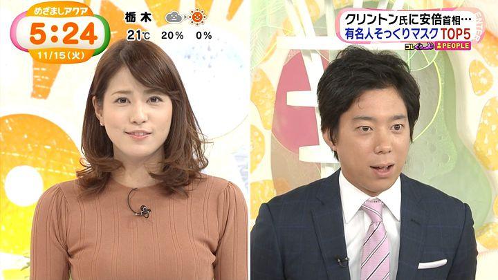 nagashima20161115_03.jpg
