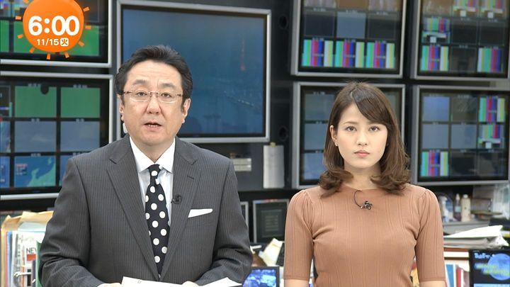 nagashima20161115_11.jpg
