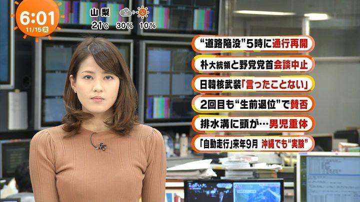 nagashima20161115_12.jpg