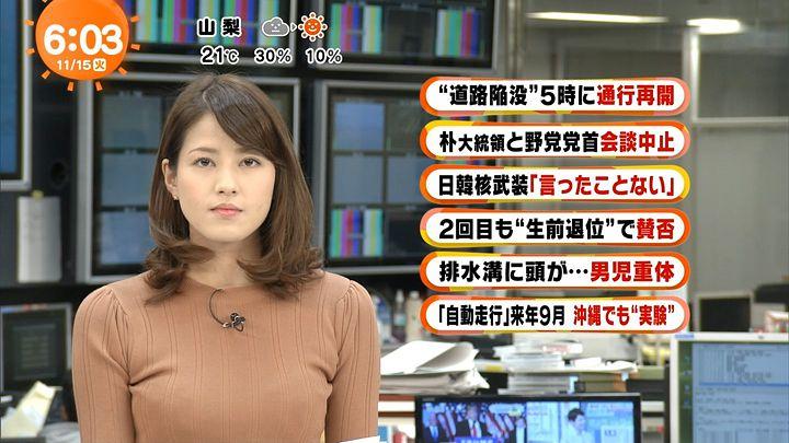 nagashima20161115_13.jpg