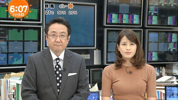 nagashima20161115_14.jpg