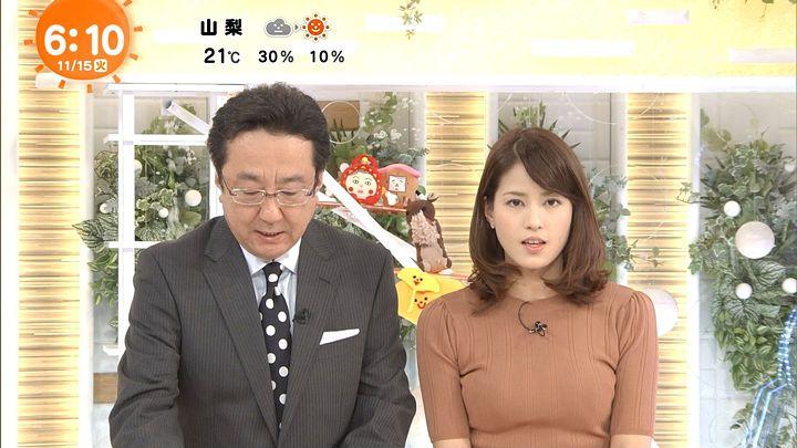nagashima20161115_15.jpg