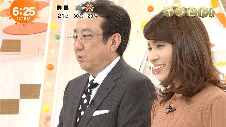 nagashima20161115_17.jpg