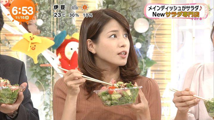 nagashima20161115_20.jpg