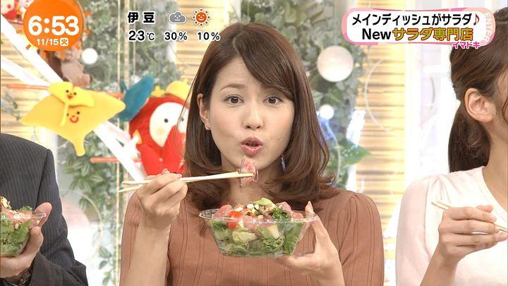 nagashima20161115_21.jpg