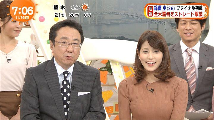 nagashima20161115_23.jpg
