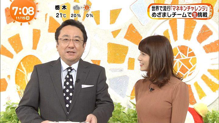 nagashima20161115_24.jpg