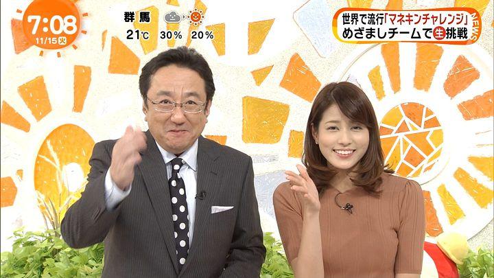 nagashima20161115_25.jpg