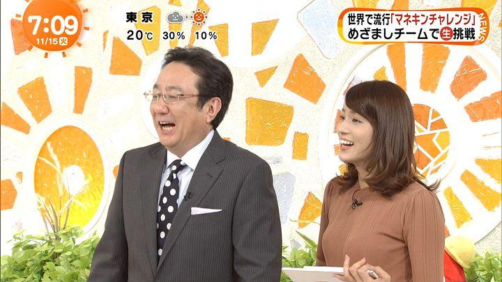 nagashima20161115_26.jpg