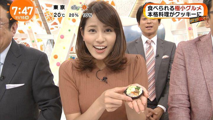 nagashima20161115_27.jpg
