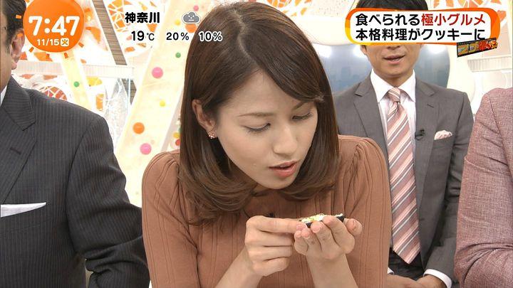 nagashima20161115_28.jpg