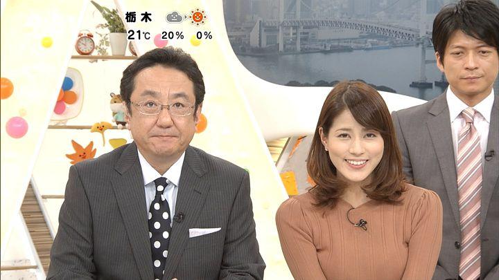 nagashima20161115_29.jpg